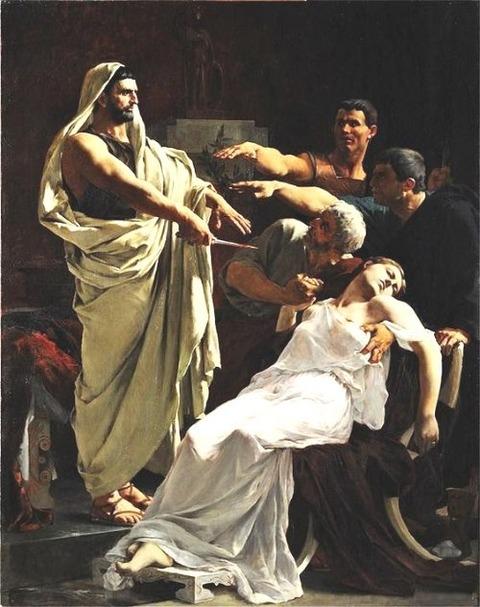 1884, Henri Louis Marius