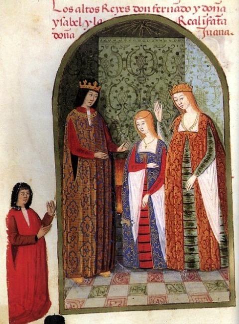 Rimado de la conquista de Granada by Pedro Marcuello  1482