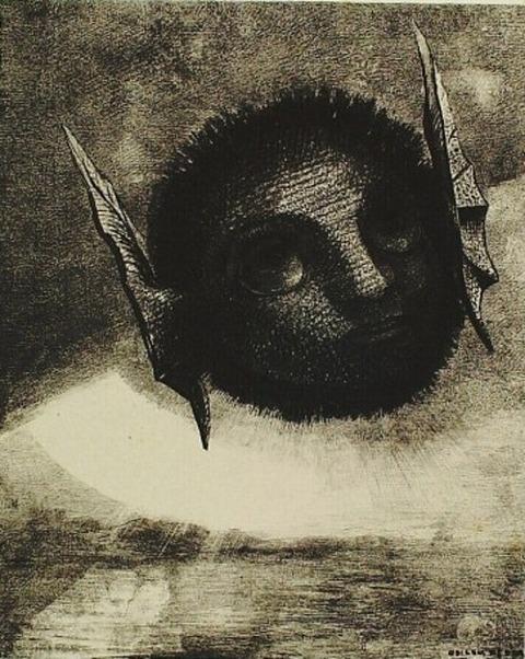 gnome-1879