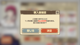 601F0911-D5C6-44B1-BE8E-2B744B7E9A45