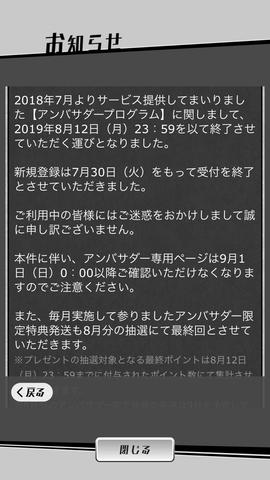 B9CD8661-1CA8-4152-817A-67E2263DFCCA