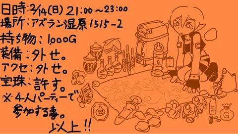 ホユイベント1
