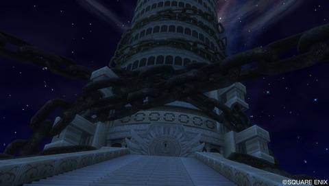 不思議な魔塔