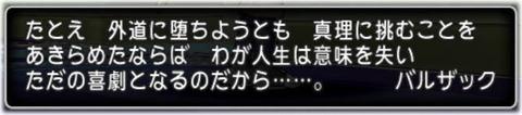 錬金喜劇4
