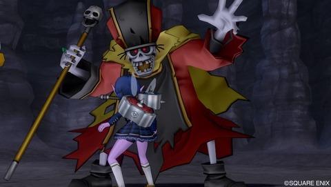 パルカラス亡霊王