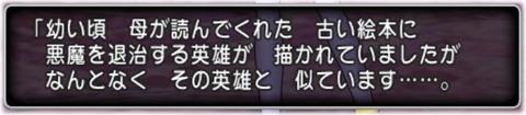 ぬいぐるみザンクローネ2