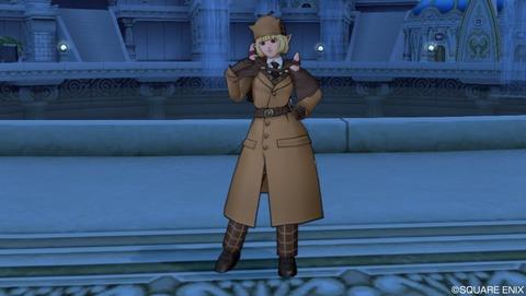 探偵オーガ1