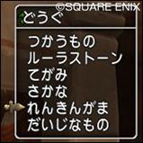 guide_4_38_01