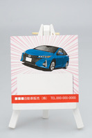 plier_car2-1