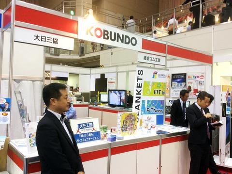 kobundo1