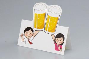 plier_beer2