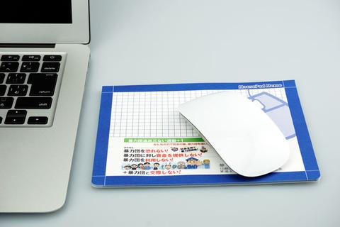 seisakujisseki_mousepad3