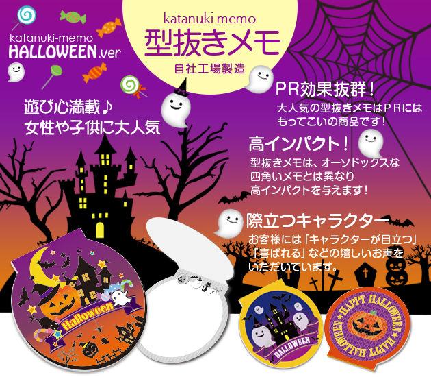 halloween_detail