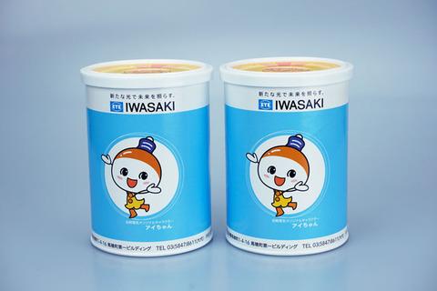 seisakujisseki_tamapen_iwasaki1