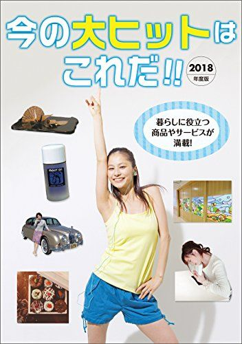 【雑誌掲載。。。!!】商品紹介も!