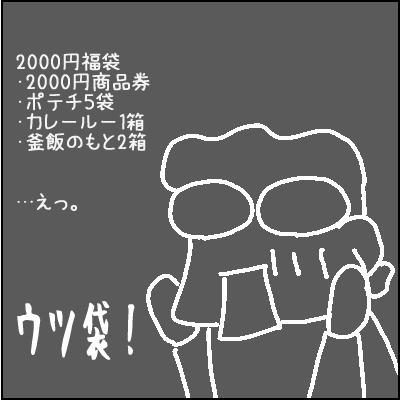 20200103