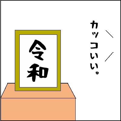 20190401