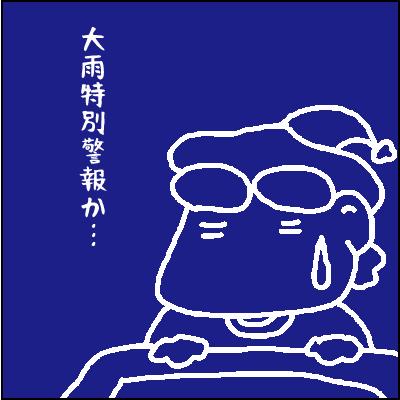 20180708