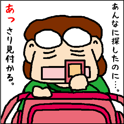 20171105