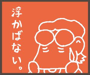 20160401