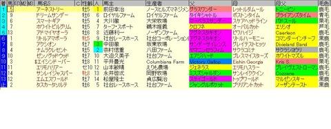 b15ce332.jpg