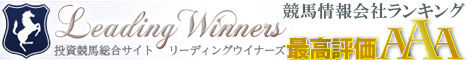 Leading Winners468※60