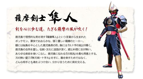 hayato-character-mein001