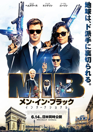 MIB.International