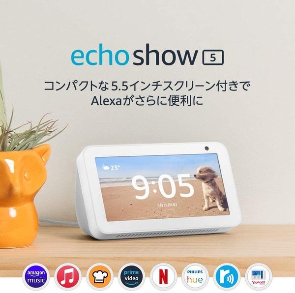 echo-show5