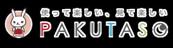pakutaso_logo