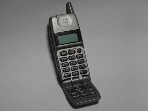 PT-H50