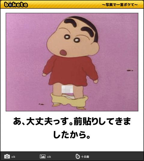 maebari