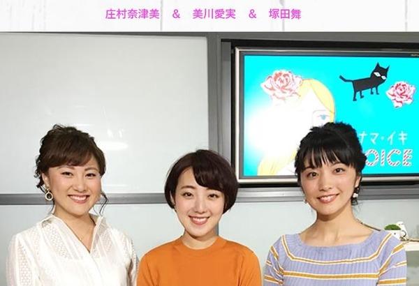 syoumura02