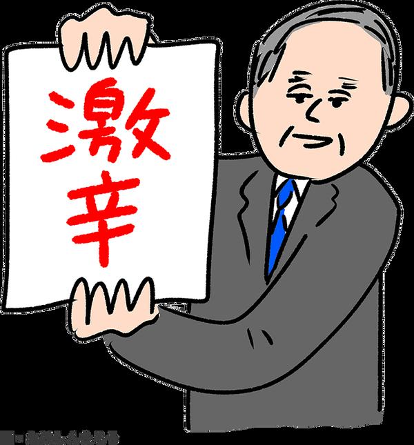 gekikara_ojisan