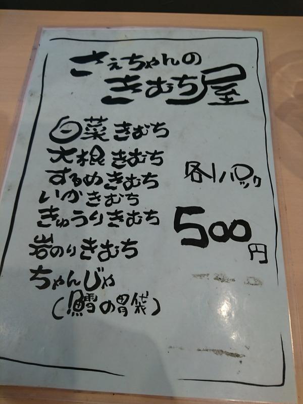 DSC_0918 (1)