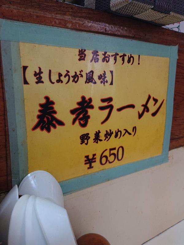 DSC_5506 (1)
