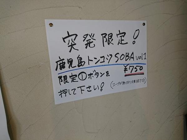 DSC_6188