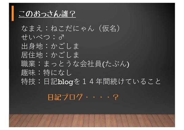 麺喰道プレゼン-02