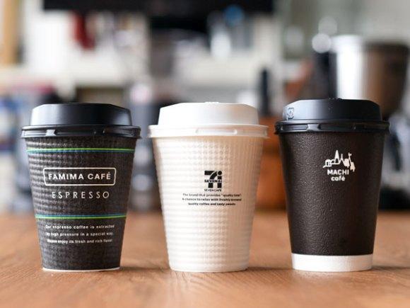 combini_coffee