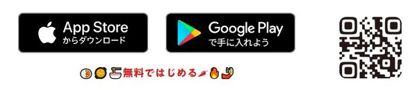 karameter-app