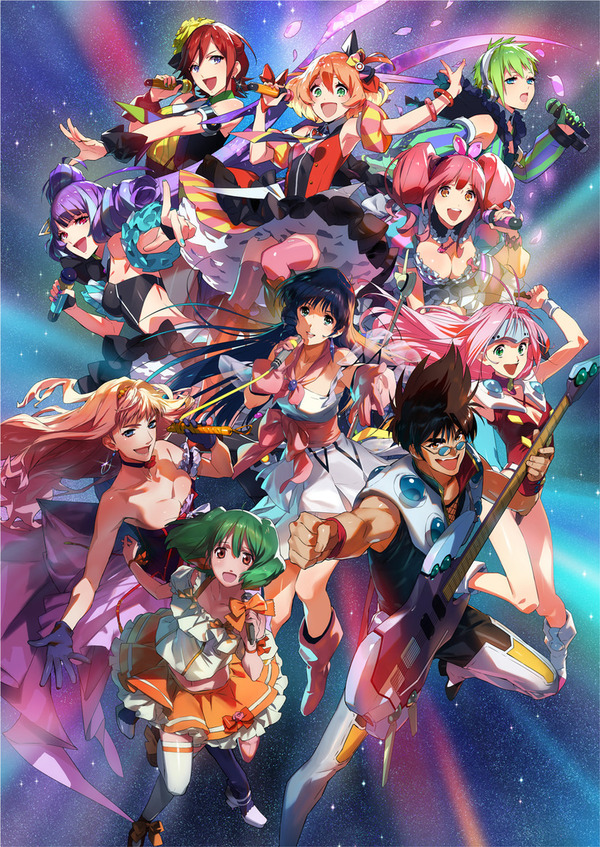 All_MACROSS