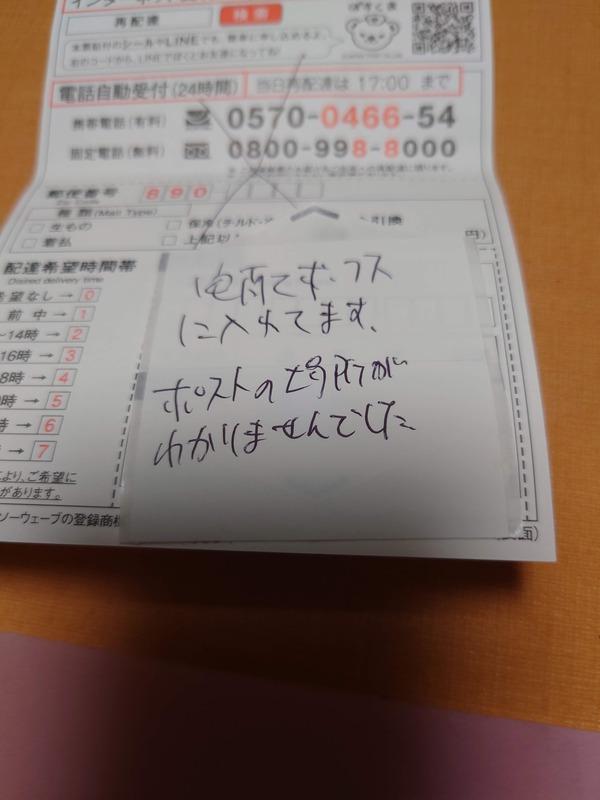 DSC_6937 (1)