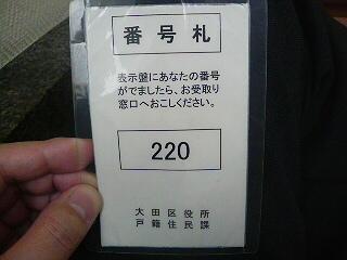 6325df59.jpg