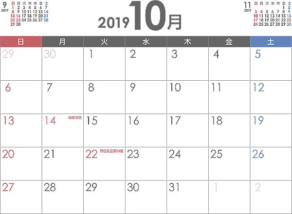 cal-201910
