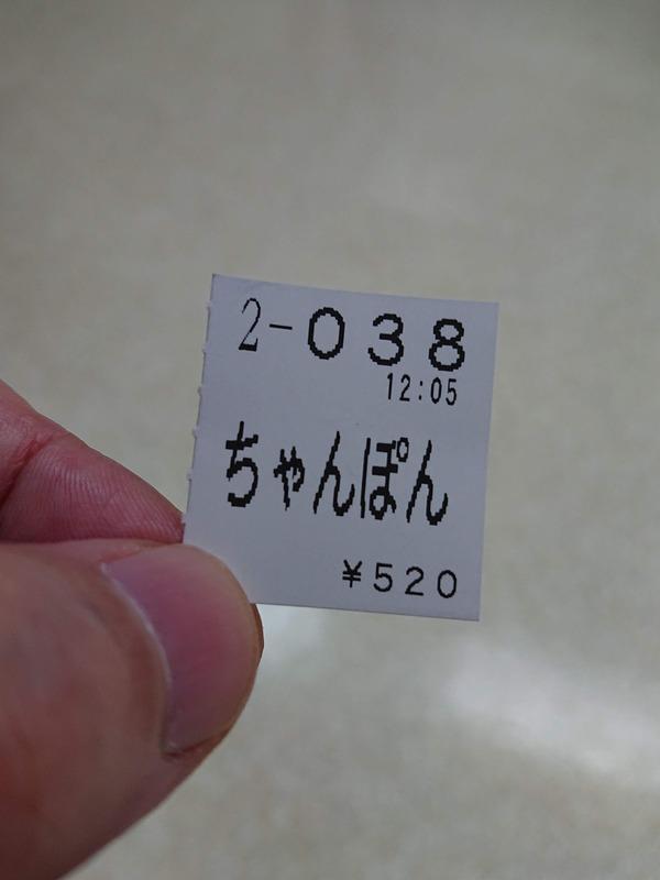 DSC_1701
