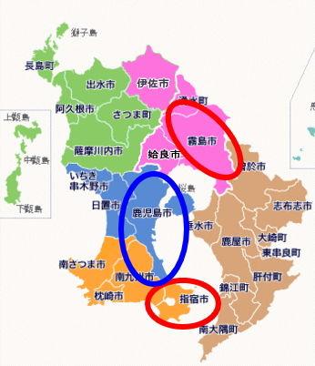 市町村位置関係