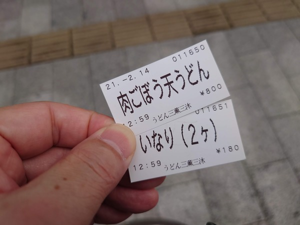 DSC_8846