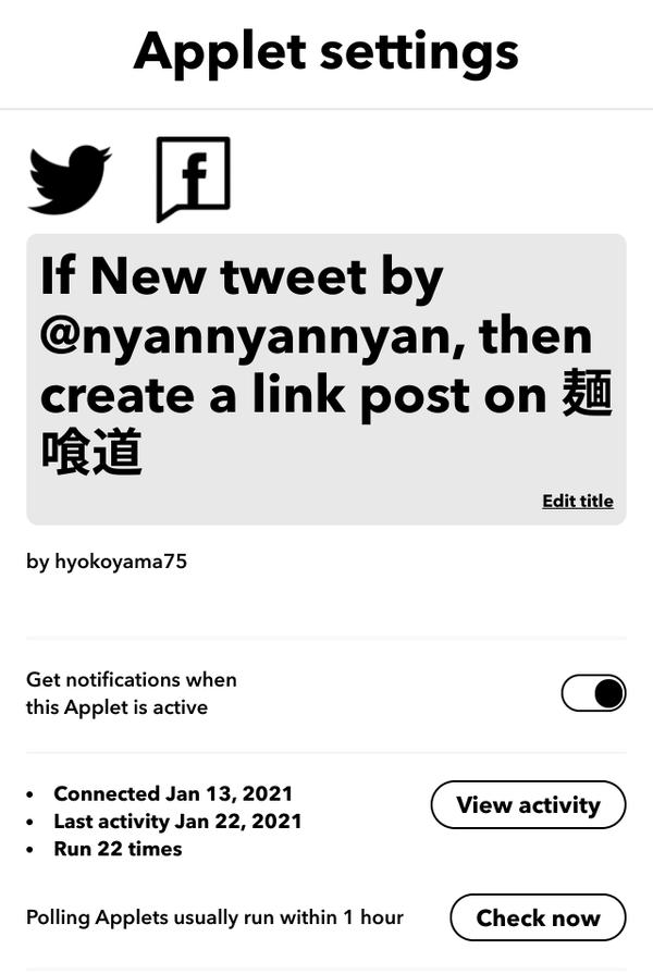 Screenshot 2021-01-22 at 21.34.43