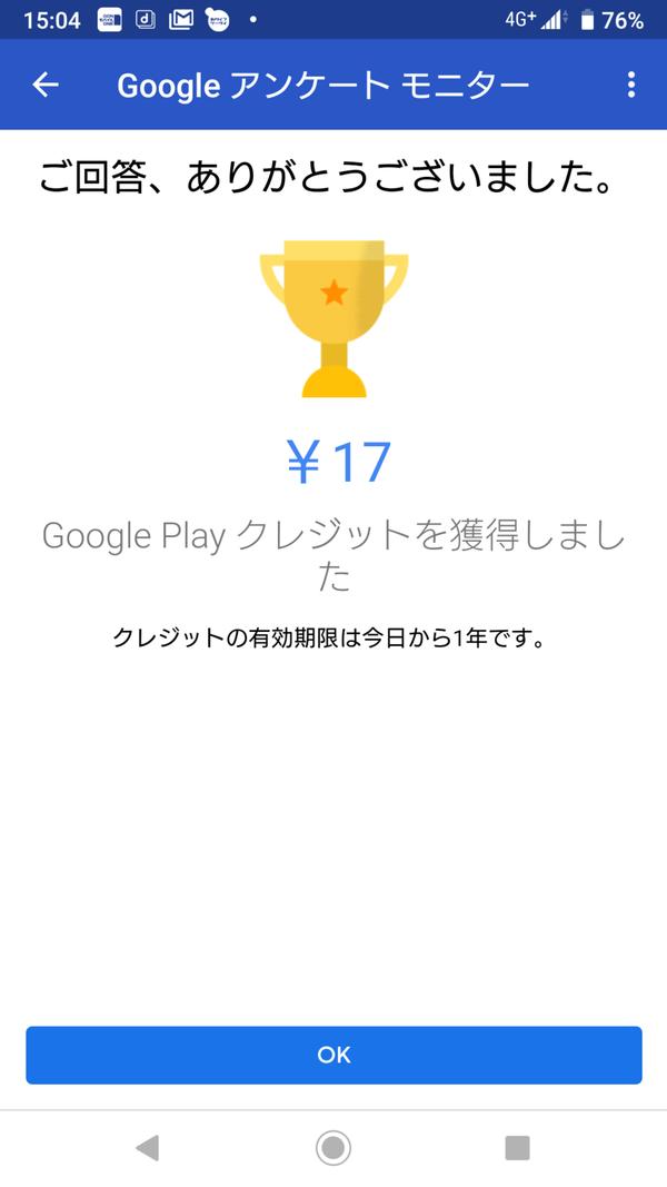 Screenshot_20190130-150403