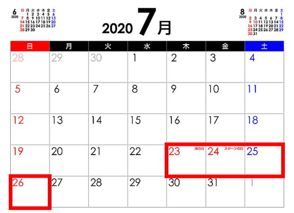 202007calendar